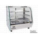 Тепловая витрина для бара EQTA HS120