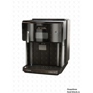Автоматическая кофемашина Schaerer Coffee Joy