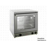 Конвекционная печь фаст-фуд Roller Grill FC 60