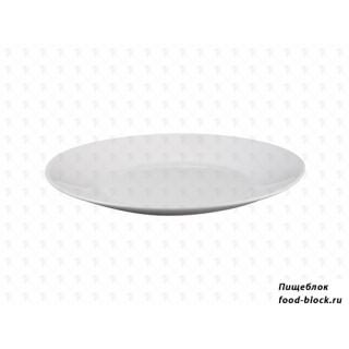 Столовая посуда из стекла Arcoroc Restaurant Тарелка 22522 (23.5см)