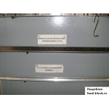Термокамера Инициатива МНПП Вешало к раме для КТД-100