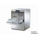 Фронтальная посудомоечная машина Vortmax ERA 500K