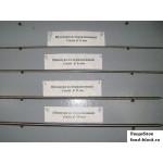 Термокамера Инициатива МНПП Шампур для КТД-250/500/750/1000