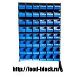 Стеллаж с пластиковыми ящиками 1501-8
