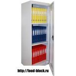 Шкаф ШХА-50 (40)/1310