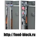 Шкаф Городской-1