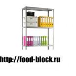 Медицинский стеллаж СТМ MS 160KD/70х30/4