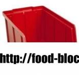 Пластиковый ящик 701-0
