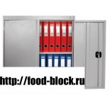 Шкаф ШХА/2-850 (40)
