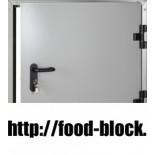Люк металлический ЛМП 900