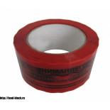 Пломбировочная индикаторная лента-СИГНАЛ стандарт 40