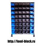 Стеллаж с пластиковыми ящиками 1501-8 СH S
