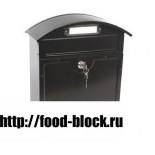 Почтовый ящик LT-02 BLACK