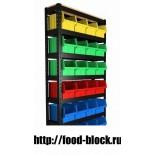 Стеллаж с пластиковыми ящиками 700-0