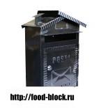 Почтовый ящик ВН-4