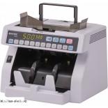 Magner 35S счётчик банкнот