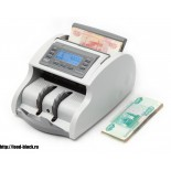 PRO 40 UMI LCD счетчик банкнот с калькулятором номиналов